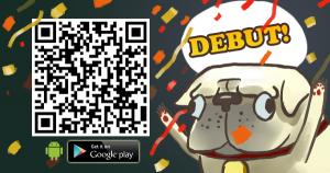 Booboo Jump Mobile Game